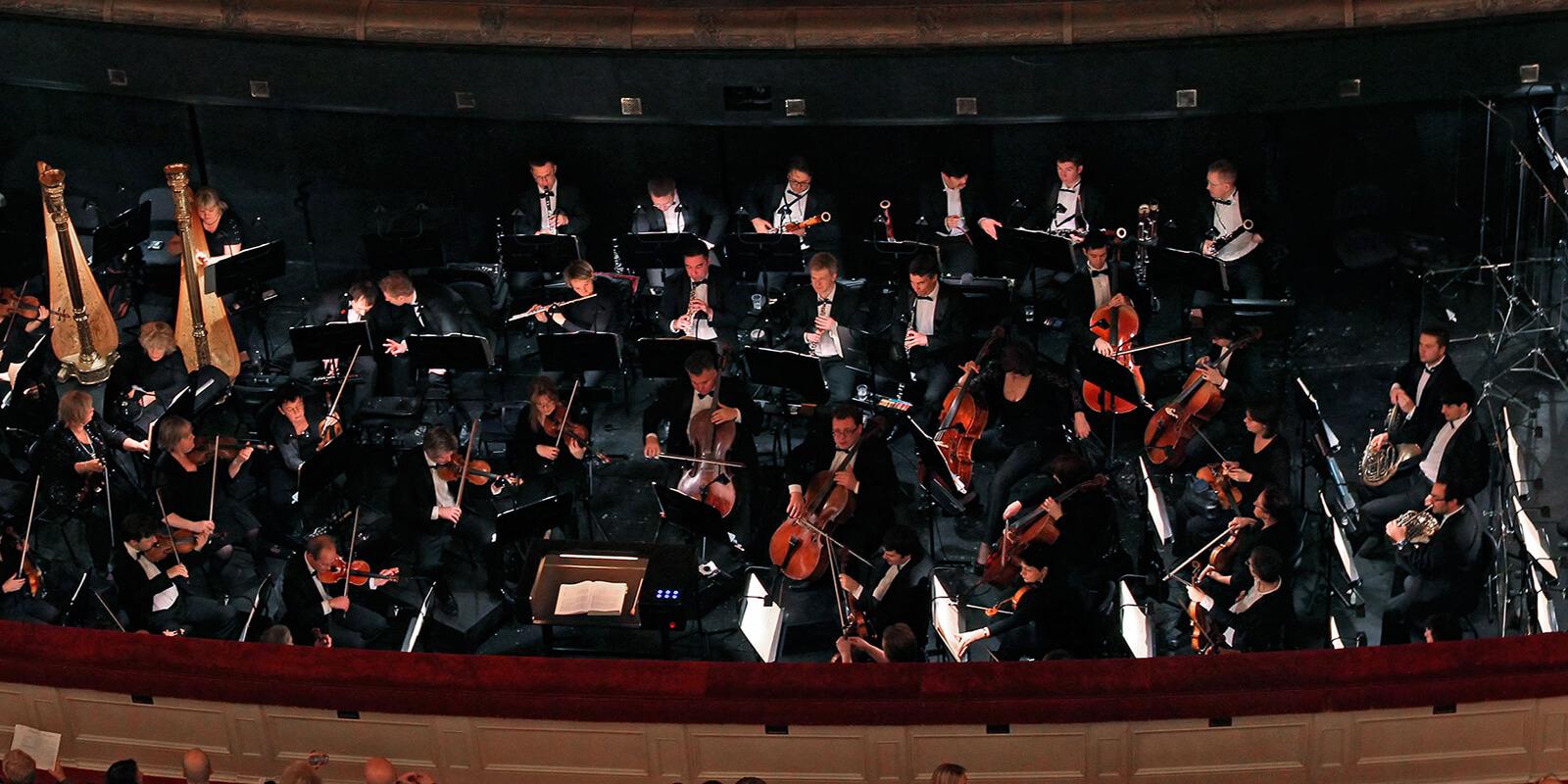 Оркестровые трудности