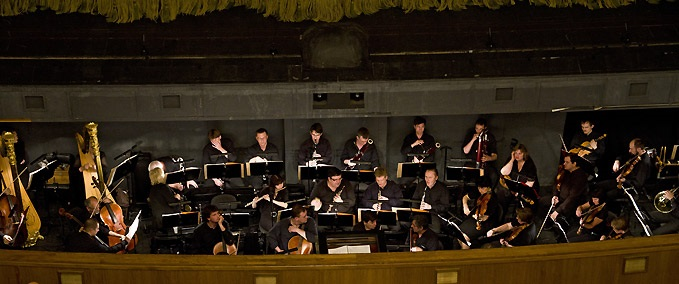 Оркестровая яма на Новой сцене Большого театра