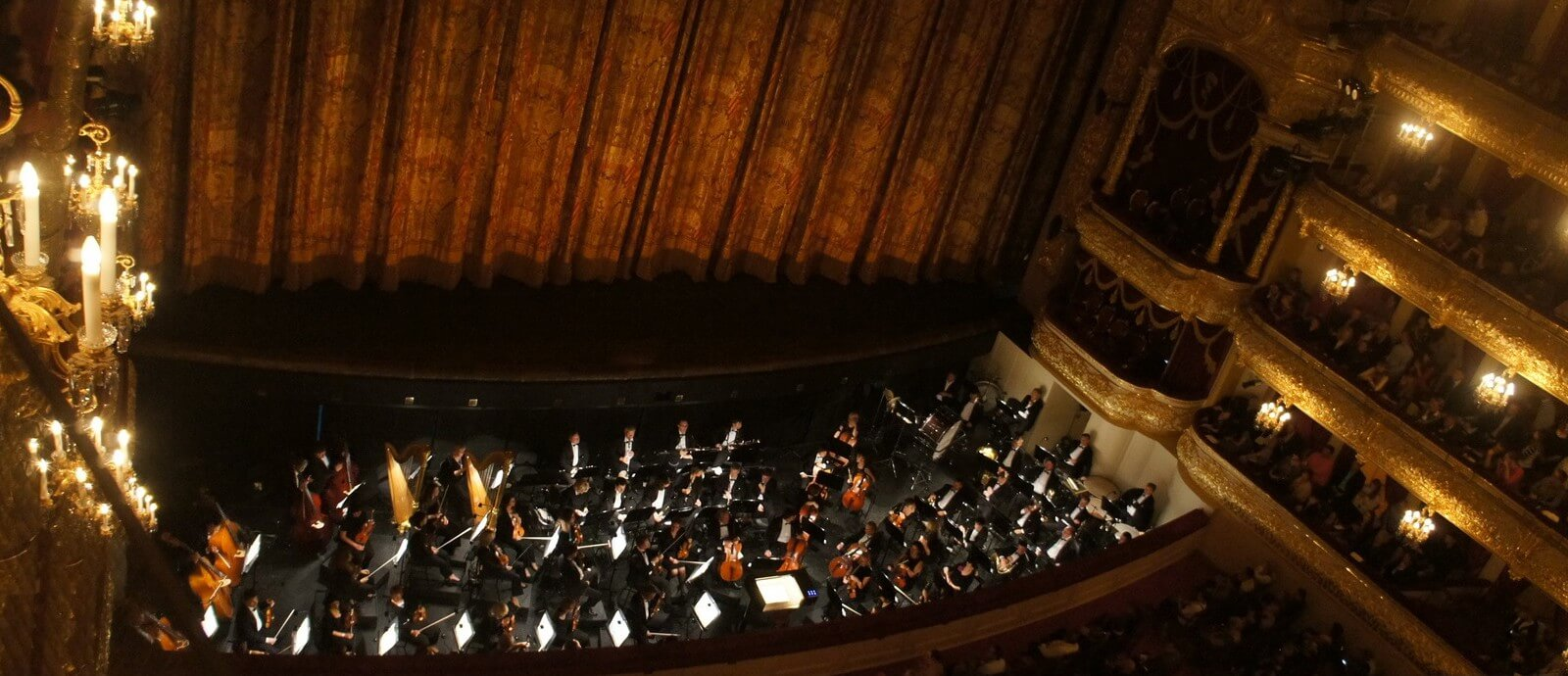 Оркестровые трудности для виолончели